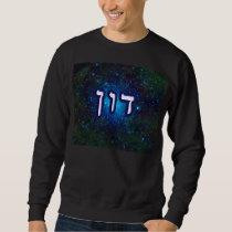 Star Cluster Don Sweatshirt