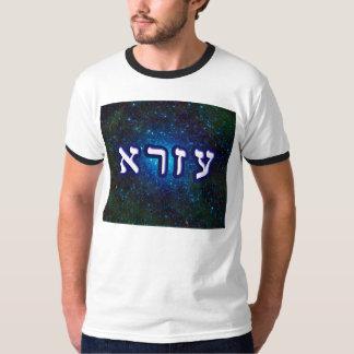 Star Cluster Ezra T-Shirt