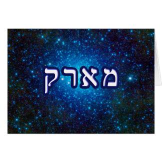 Star Cluster Mark, Marc Card