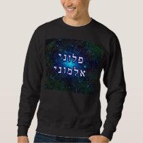 Star Cluster Ploni Almoni Sweatshirt