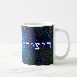 Star Cluster Richard Coffee Mug
