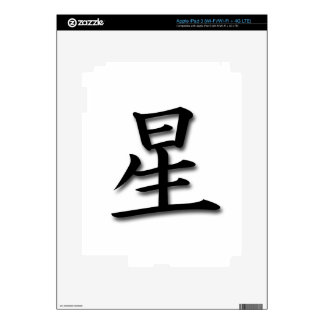 Star Decal For iPad 3
