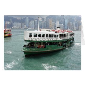 Star Ferry Card