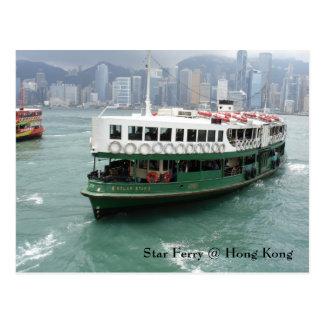 Star Ferry Postcard