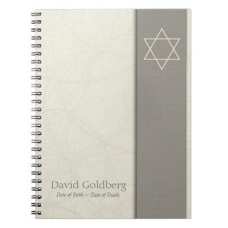 Star of David 1 Memorial Guest Book