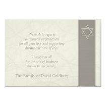 Star of David 2 Sympathy Thank You Flat Card