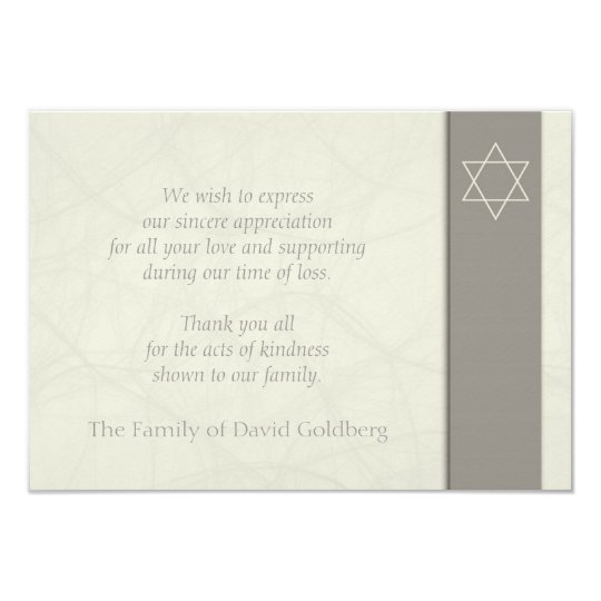 Star of david 2 sympathy thank you flat card zazzle star of david 2 sympathy thank you flat card thecheapjerseys Image collections