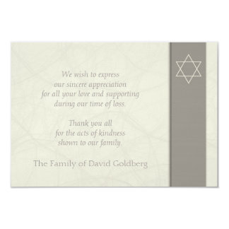 Star of David 2 - Sympathy Thank You - Flat Cards