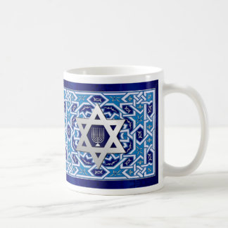 Star of David and Menorah Hanukkah Gift Mugs