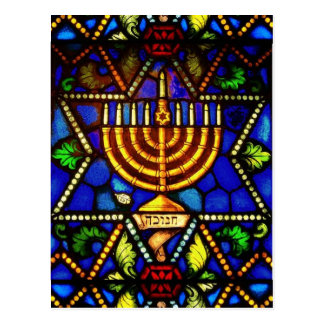 STAR OF DAVID AND MENORAH POST CARD