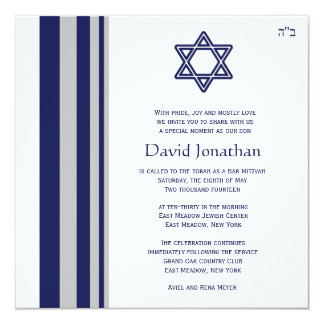 "Star of David Bar Mitzvah Invitation 5.25"" Square Invitation Card"
