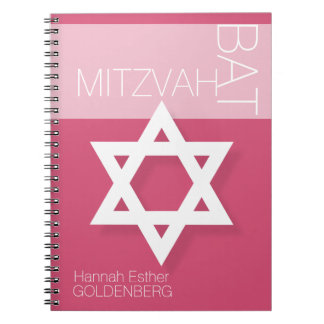 Star of David Bat Mitzvah Personalized Guest Book