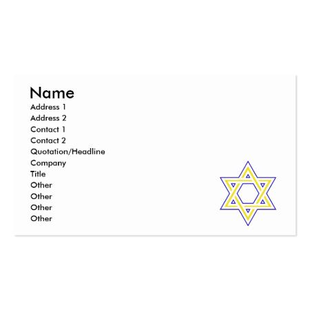Star of David Business Card