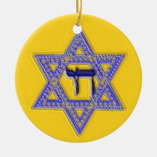Star of David Chai Jewish religious ornament