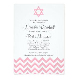 Star of David Chevron Bat Mitzvah Invitation