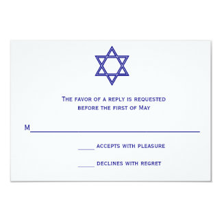 Star of David Chevron Bat Mitzvah RSVP Card