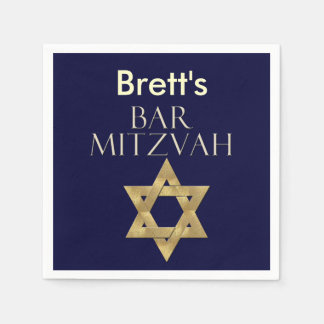 Star of David Designer Bar Mitzvah Napkins Disposable Napkin