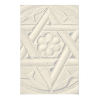 Star Of David Engraved In Stone - Judaism Stationery