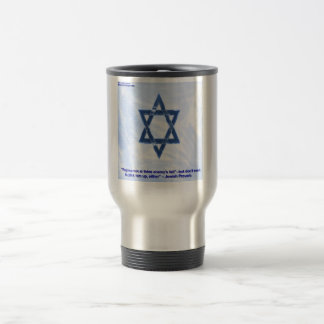 Star Of David & Funny Jewish Proverb Gifts & Cards Travel Mug