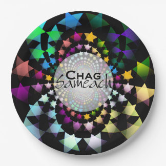 Star of David Galaxy Colorful Party Paper Plate