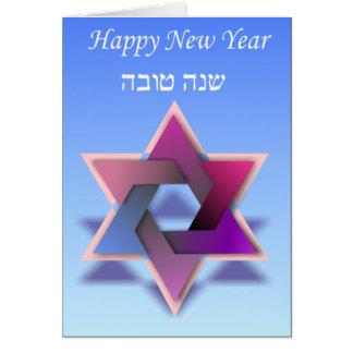 Star of David Happy New Year Card