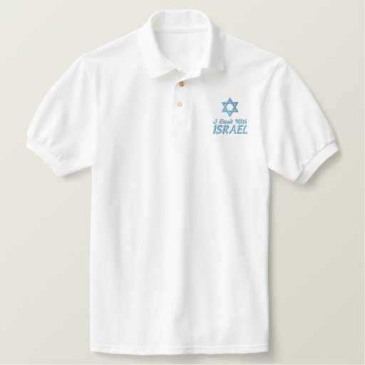 Star of David I Stand With Israel Embroidered Polo Shirt