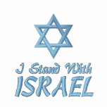 Star of David I Stand With Israel Polo Shirts