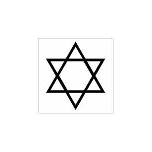 Star Of David Jewish Bar Bat Mitzvah DIY Art Craft Rubber Stamp
