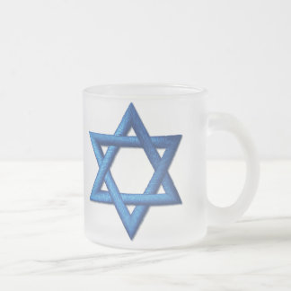 Star of David  Jewish 10 Oz Frosted Glass Coffee Mug