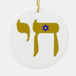 STAR OF DAVID & LIFE CHRISTMAS ORNAMENT