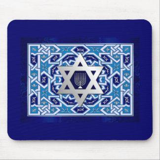 Star of David & Menorah Hanukkah Gift Mousepads