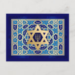 """Star of David & Menorah Hanukkah Postcards<br><div class=""""desc"""">Happy Hanukkah! Star of David  and Menorah Design Customizable Postcards. Matching cards,  postage stamps and other products available in the Jewish Holidays / Hanukkah Category of our store.</div>"""