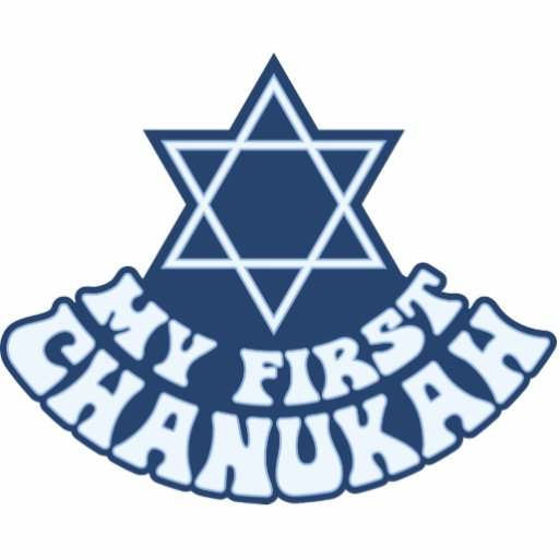 Star of David My First Chanukah Ornament Photo Sculptures