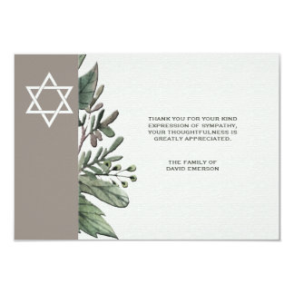 Star of David Nature Bereavement Thank You Card