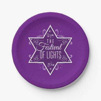 Star of David Purple Festival of Lights Hanukkah Paper Plate