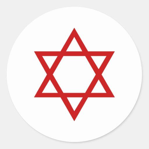 Star of david round sticker