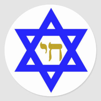 Star of David Sign of life Classic Round Sticker