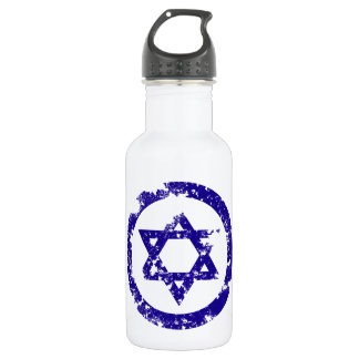 Star of David Stainless Steel Water Bottle