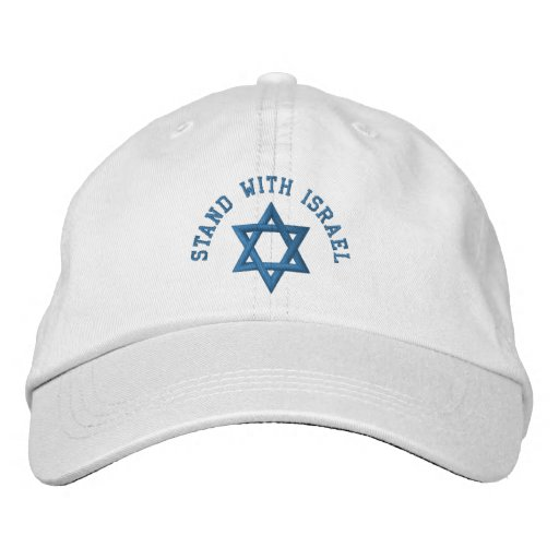 Star of David Stand With Israel Embroidered Baseball Cap