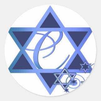 Star of David Sticker
