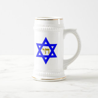 Star of David & Symbol of Life Beer Stein