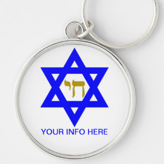 STAR OF DAVID & SYMBOL OF LIFE Silver-Colored ROUND KEYCHAIN