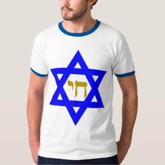 STAR of David & Symbol of  LIFE T Shirt