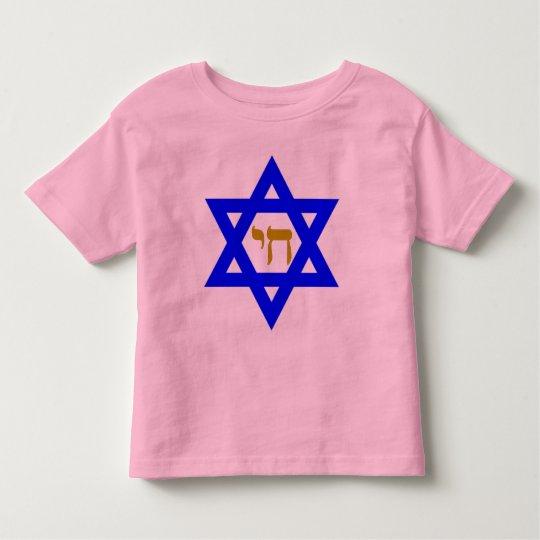 STAR of David & Symbol of  LIFE Toddler T-shirt