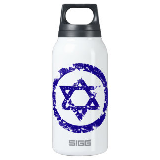 Star of David Thermos Bottle