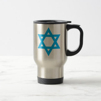 """STAR OF DAVID"" TRAVEL MUG"
