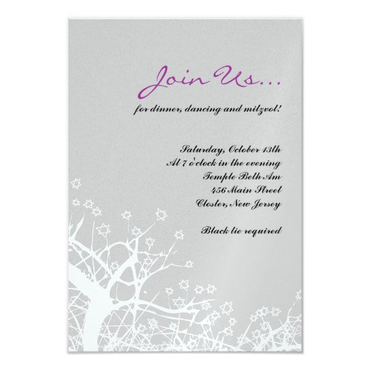 STAR TREE Bar Bat Mitzvah Party Reception Card