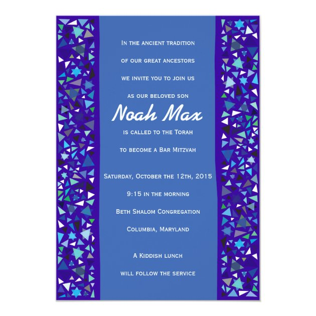 Star Wall Bar Bat Mitzvah Invitation