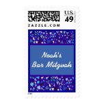 STAR WALL Bar Bat Mitzvah Postage Stamp