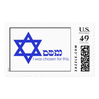 Stardom Postage - For Special Jewish Events